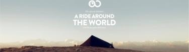 portada bicicleta viaje de vida