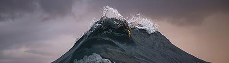 portadaa olas como montañas