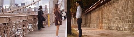 portada mitades seul newyork pareja mantiene relacion a larga distancia collage creativos